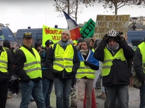 Русская служба BBC потребовала доказательств «российского следа» во французских протестах