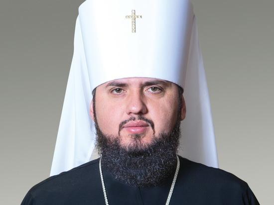 Глава новой украинской церкви рассказал пранкерам о роли США