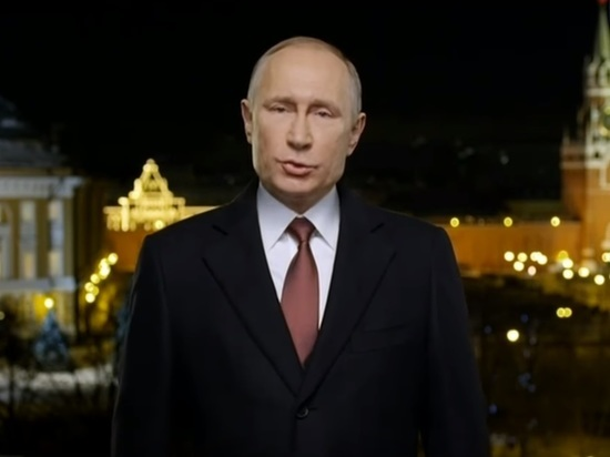 Путин поздравил жителей Дальнего Востока с Новым годом