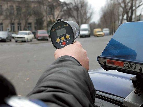 Правительство подтвердило новые штрафы за превышение скорости на 10 км/ч