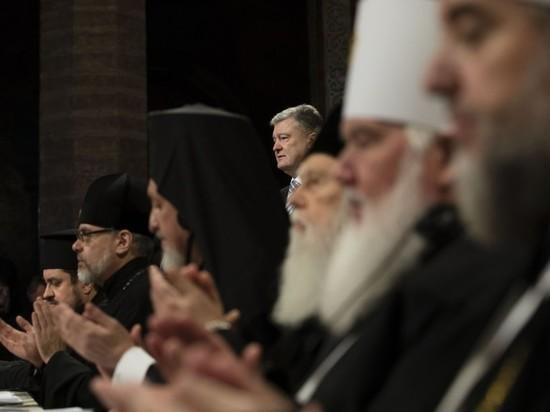 Главой новой церкви на Украине стал Епифаний