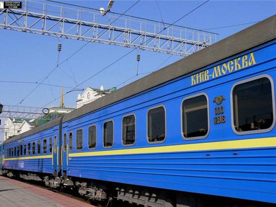 В кабмин Украины внесли предложение закрыть ж/д сообщение с РФ