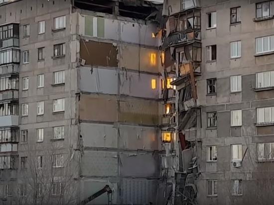 Очевидцы рассказали о взрыве в доме Магнитогорска: «Все ушло вниз»