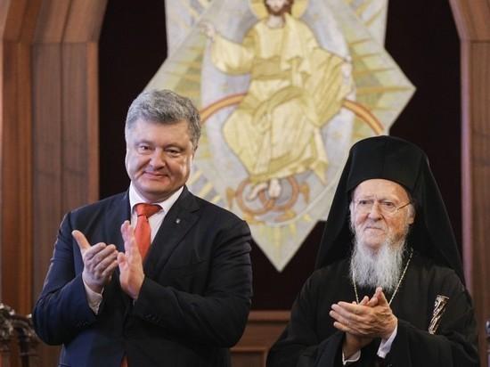 Выданный томос поразил в правах новую церковь Украины
