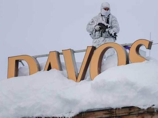 Накануне Давосского форума ВЭФ представил доклад о главных рисках экономики