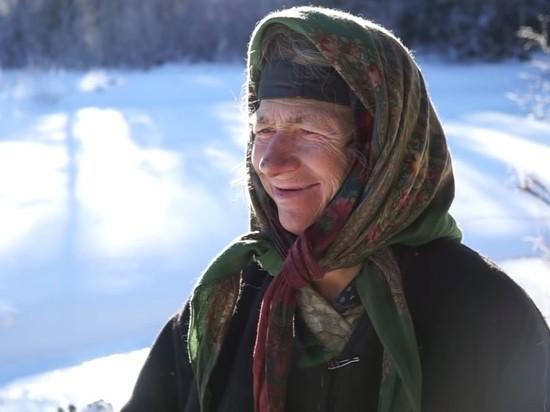 Сибирская отшельница Агафья Лыкова объявила о поиске помощницы
