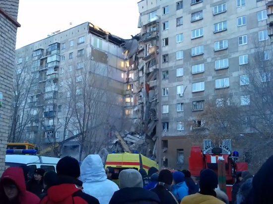 Путин потребовал полностью расселить взорвавшийся дом в Магнитогорске