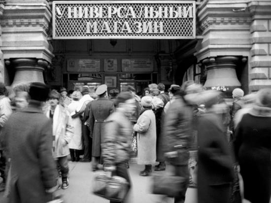 Дефицит в СССР: яркие случаи из прошлого элиты