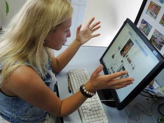 Призраки в соцсетях: «бывшие» разрушают настоящее