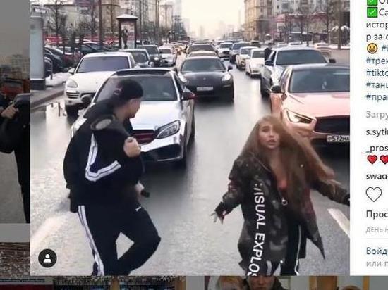 Перекрывшими Новой Арбат ради танцев блогерами заинтересовалась полиция