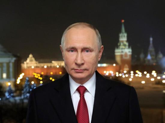 Британская газета назвала «дерзким» новогоднее послание Путина