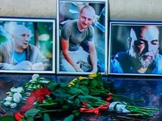 СКР обвинил Центр Ходорковского в смерти российских журналистов в ЦАР