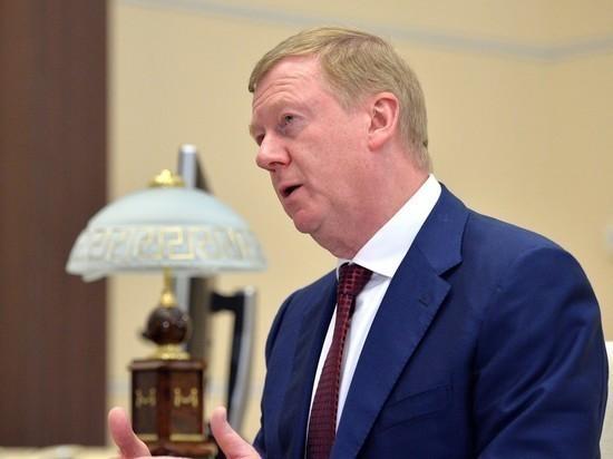 Чубайс предложил два «болезненных» способа борьбы с энергорасточительностью россиян