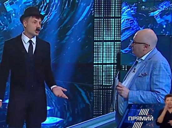Сторонник Порошенко высмеял Зеленского в образе Чарли Чаплина