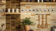 3 причины купить керамическую плитку на страницах сайта «KeramLand»
