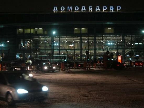 Пассажиров перевезли из московского «Внуково» в «Домодедово» самолетом