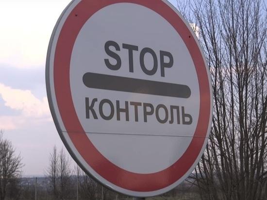 Украина отменила запрет на въезд для российских мужчин