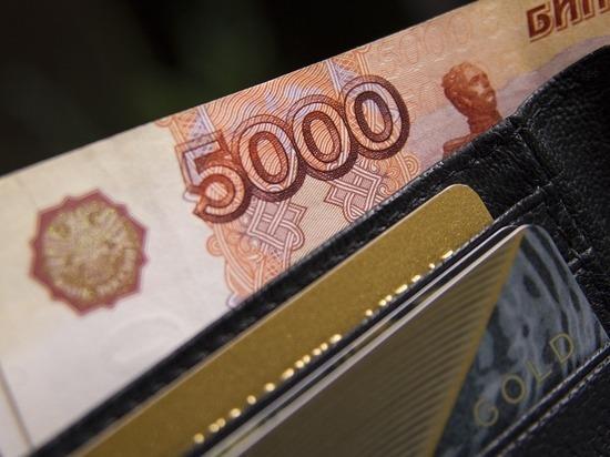 Последние тенденции на рынке кредитования МСБ