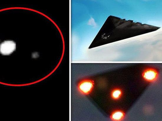 Треугольный НЛО: что пролетело над военной базой, или инопланетяне на Земле