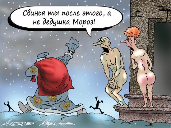 Новогодний стол на 300 рублей: назван неожиданный способ сэкономить