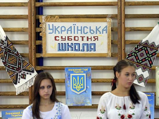 Украинцев насильно заставят учить мову, забыв о русском языке