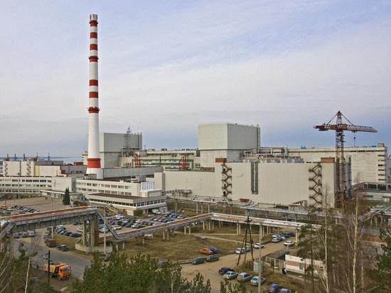 На Ленинградской АЭС навсегда остановлен первый в мире энергоблок