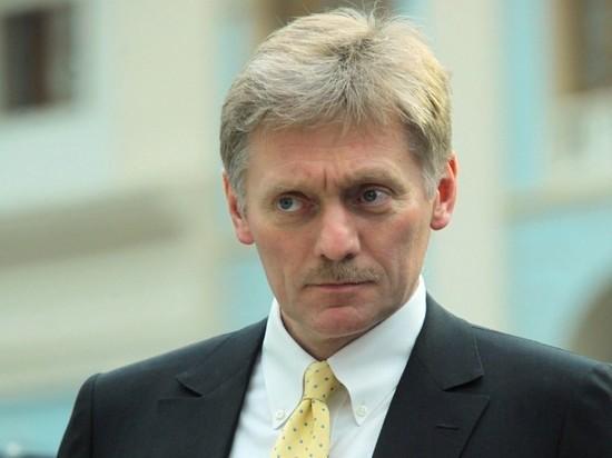 Кремль назвал главную цель переговоров с Японией