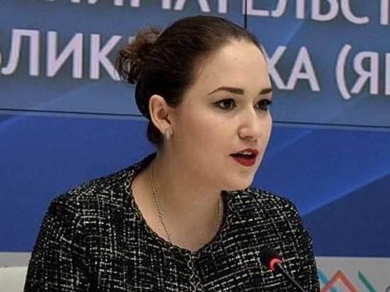 Отказавшейся от крупной взятки министру Якутии начали угрожать