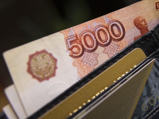 Экономист назвал «золотой век» России, когда доходы росли лучше всего