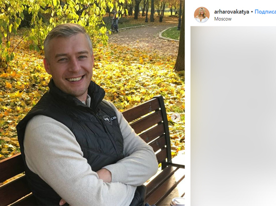 Появилась версия исчезновения мужа актрисы Екатерины Архаровой: позарились на иномарку