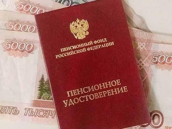 Набиуллина заставит россиян самостоятельно копить на пенсию