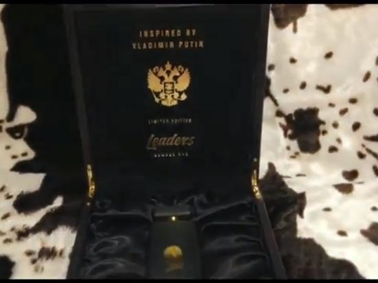 В Москве появился в продаже не одобренный Кремлем парфюм от Путина
