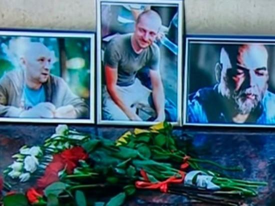 Убийство журналистов в ЦАР: опубликован биллинг переговоров