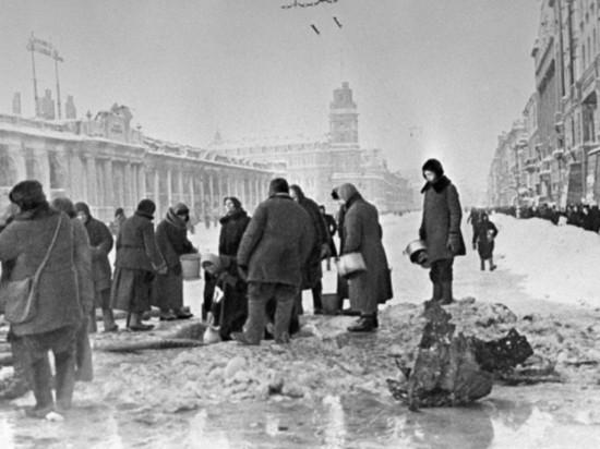Немецкая газета осудила Россию за «героизацию» блокады Ленинграда
